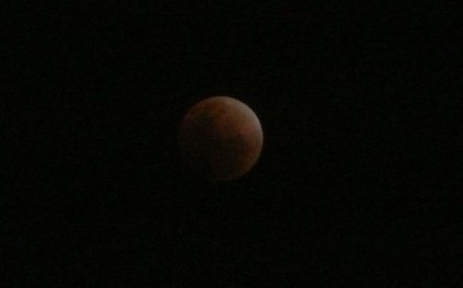 total eclipse 15 Muharram 1433@10.25pm