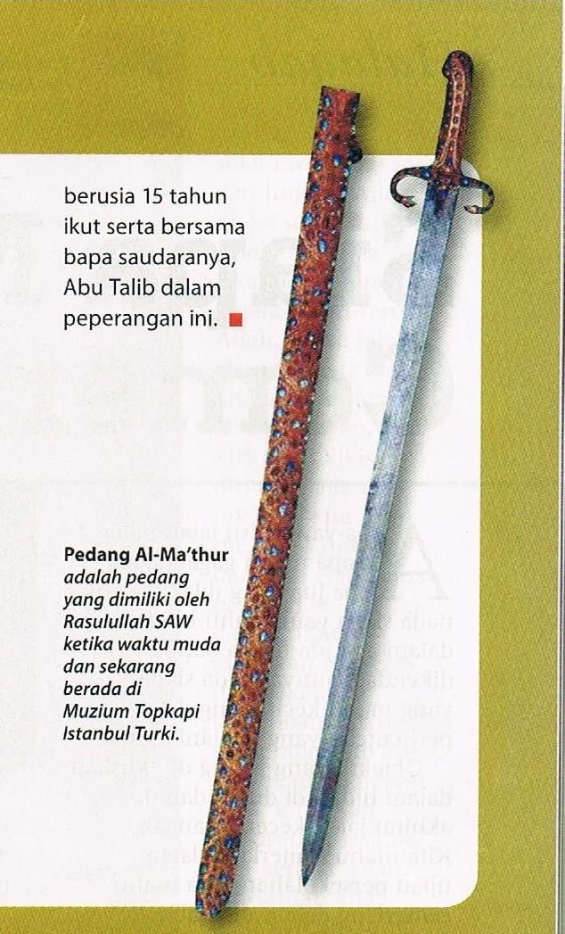 Pedang Al Ma Thur 2 Bintangzohra