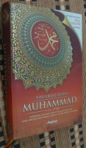 The Great Story of Muhammad saw